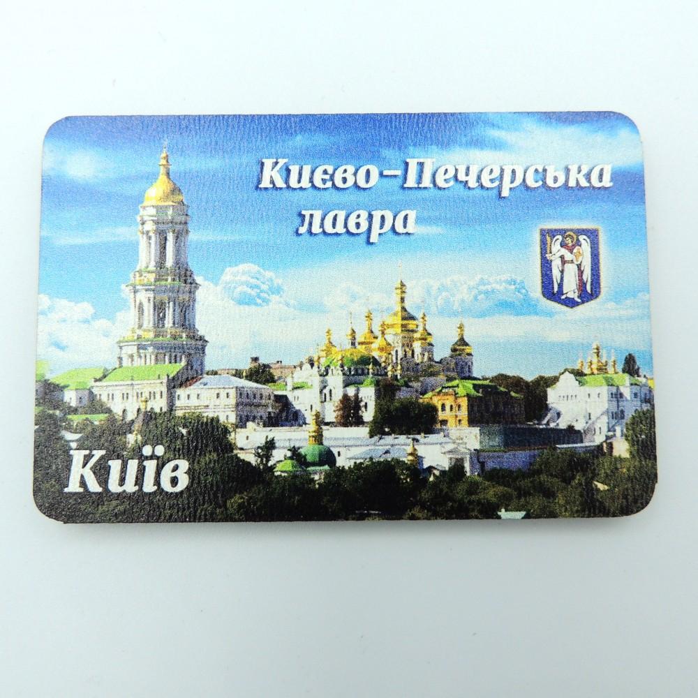 Дерев'яний магніт Києво-Печерська Лавра