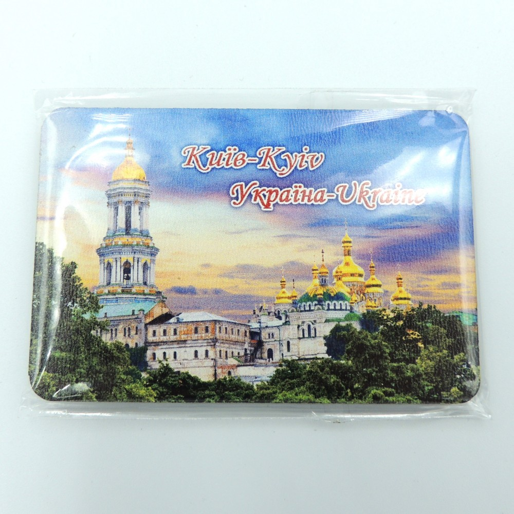 Деревянный магнит Исторический Киев