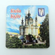 Дерев'яний магніт квадрат Київ