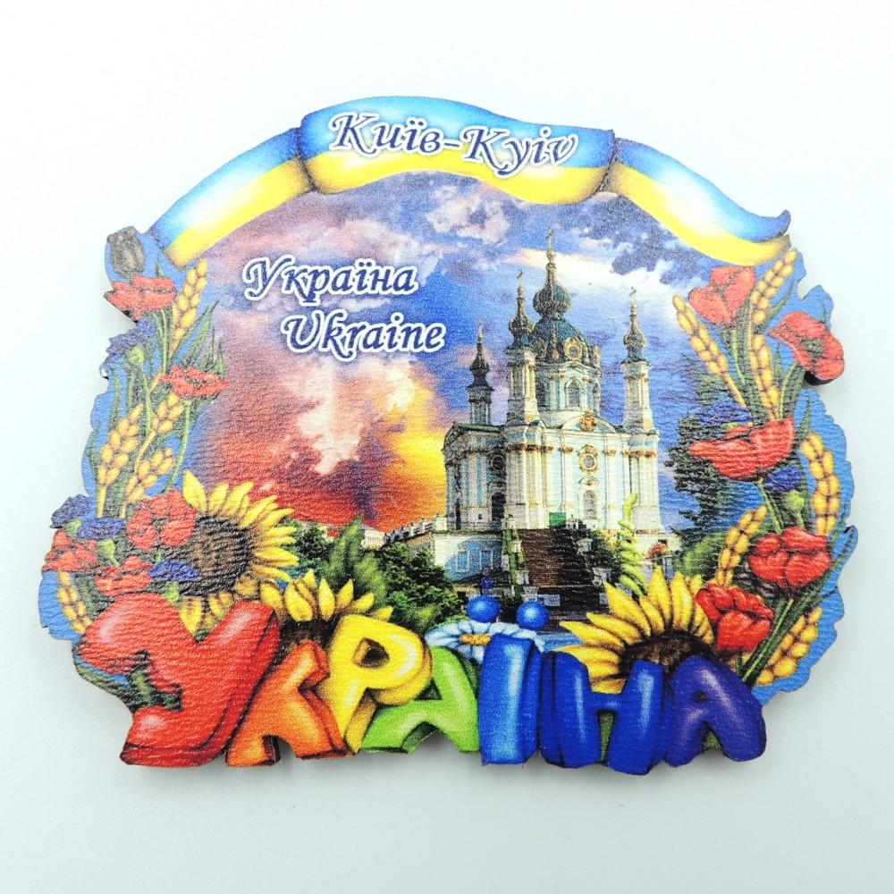 Дерев'яний магніт Україна Київ