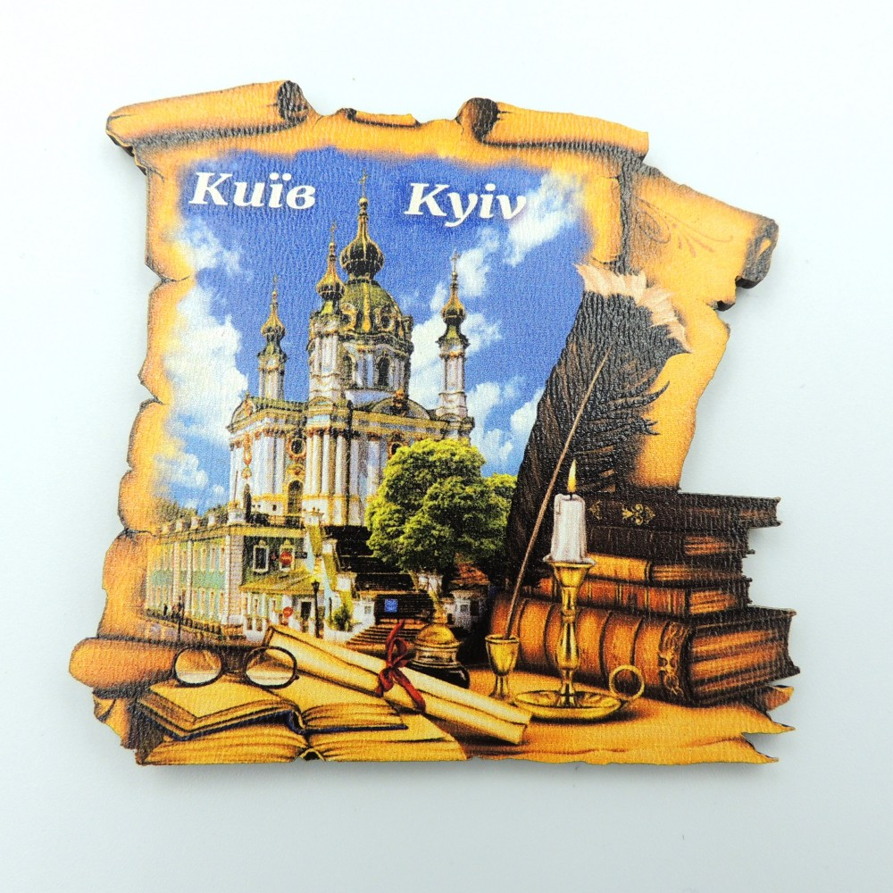 Деревянный магнит свиток с пером Киев