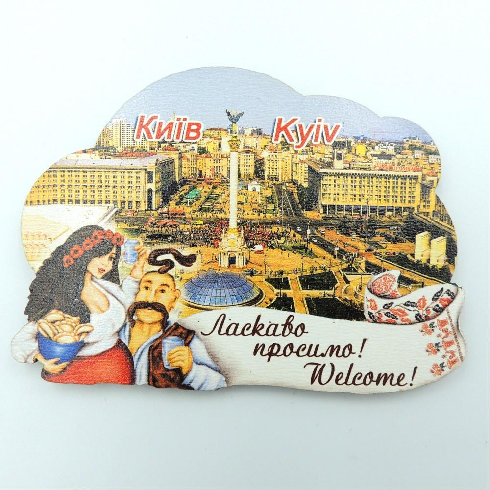 Дерев'яний магніт Ласкаво Просимо Київ