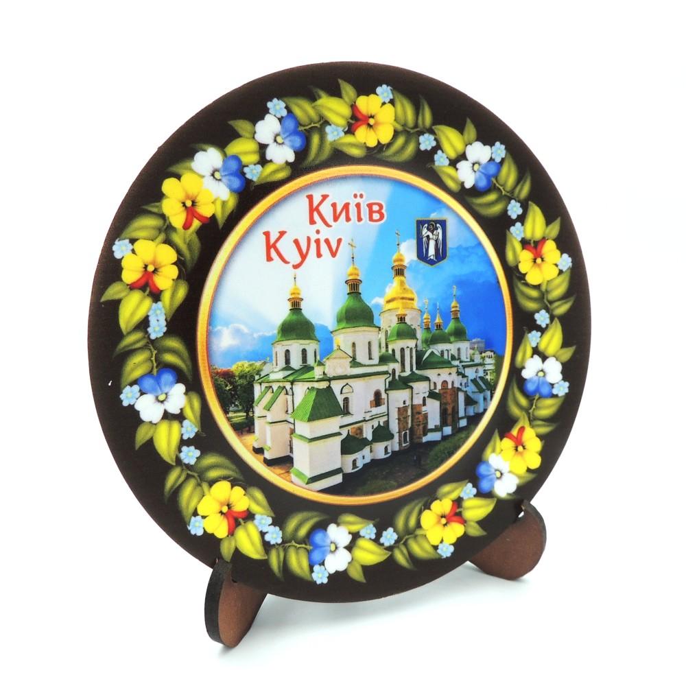 Сувенірна тарілка з платформою 110 мм Київ №1