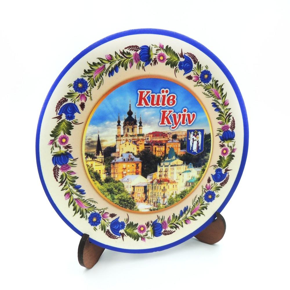 Сувенірна тарілка з платформою 110 мм Київ №2