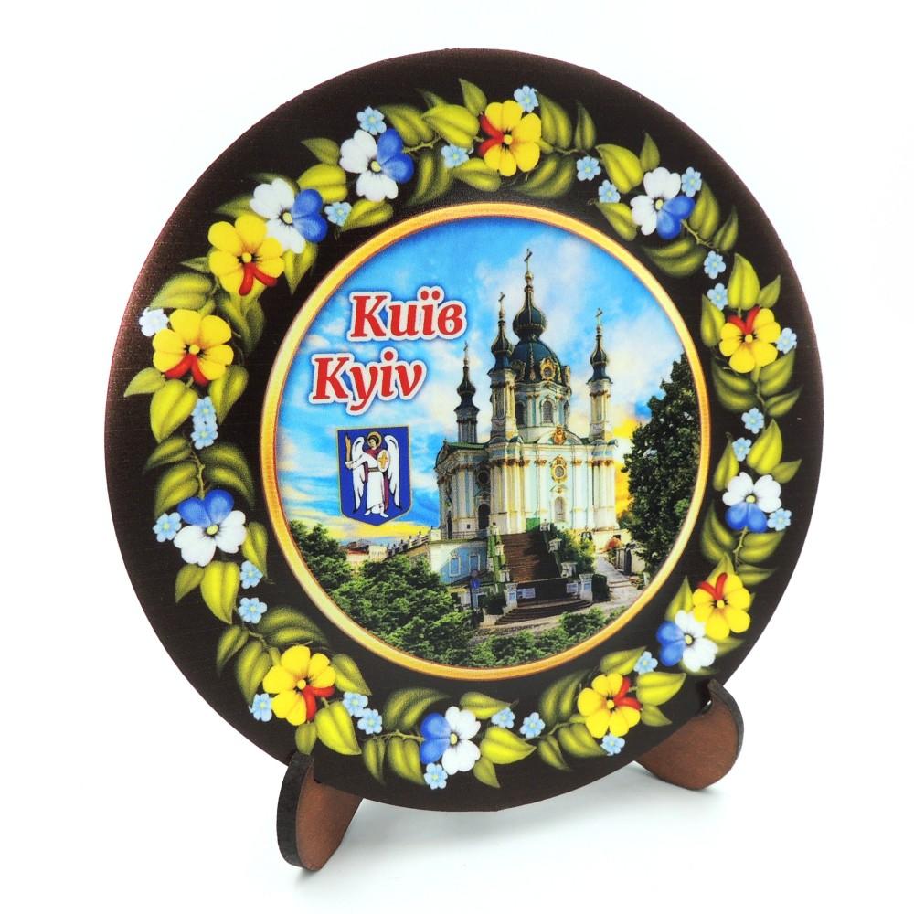 Сувенірна тарілка з платформою 110 мм Київ №3