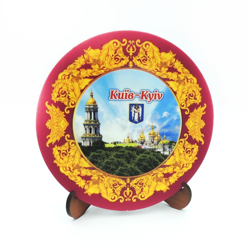 Сувенірна тарілка з платформою 110 мм Київ №4