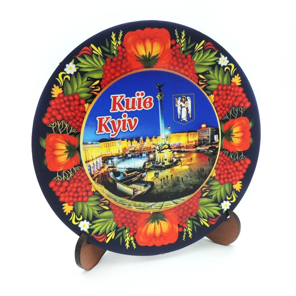 Сувенірна тарілка з платформою 110 мм Київ №5