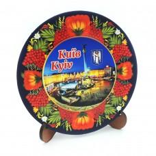 Сувенирная тарелка с платформой 110 мм Киев №5