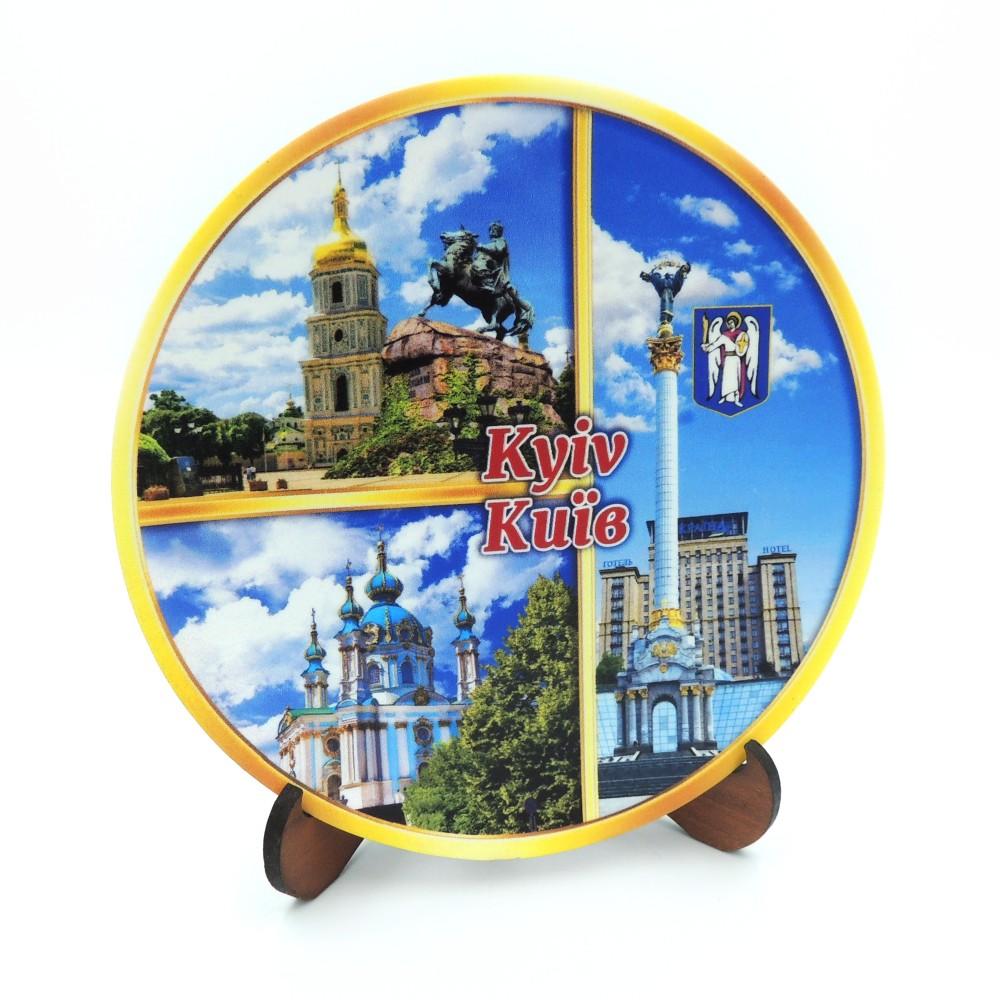 Сувенірна тарілка колаж 110 мм Київ №8