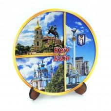 Сувенирная тарелка коллаж 110 мм Киев №8