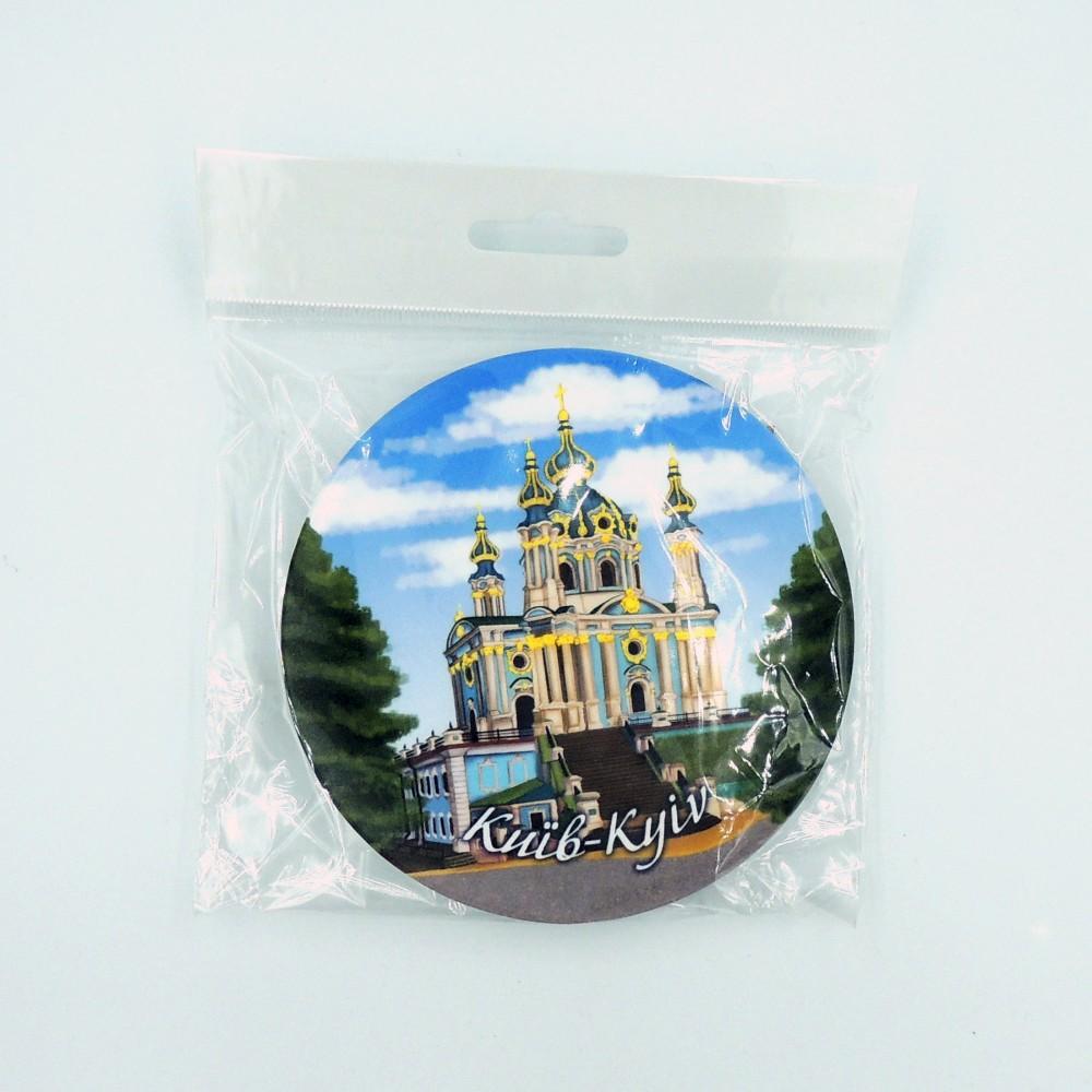 Сувенирная тарелка с плоским дном 110 мм Киев №9