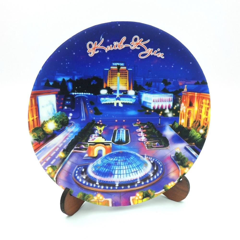 Сувенирная тарелка с плоским дном 110 мм Киев №11