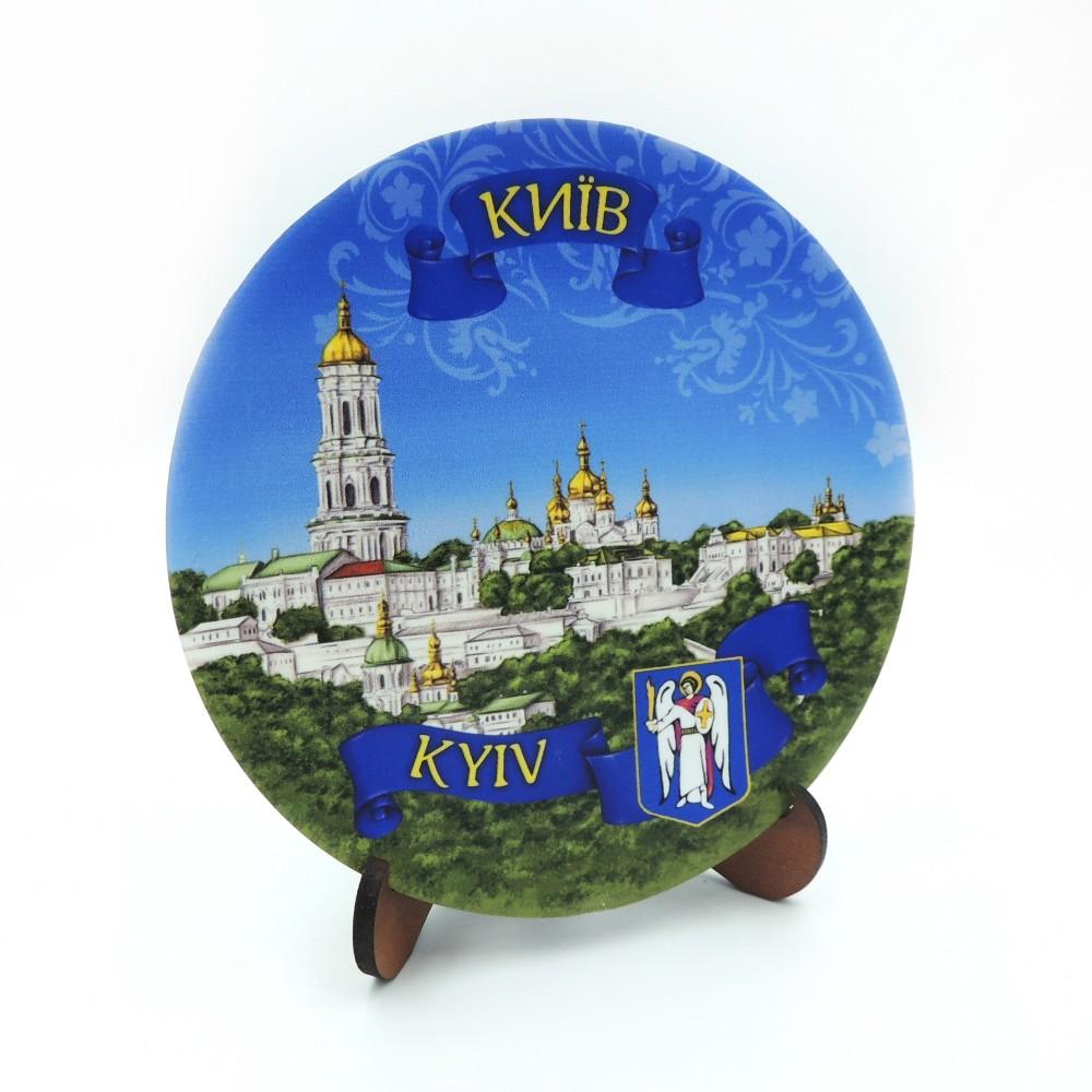 Сувенирная тарелка с плоским дном 110 мм Киев №12