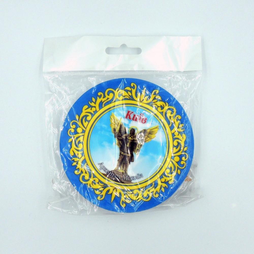 Сувенирная тарелка с плоским дном 110 мм Киев №13