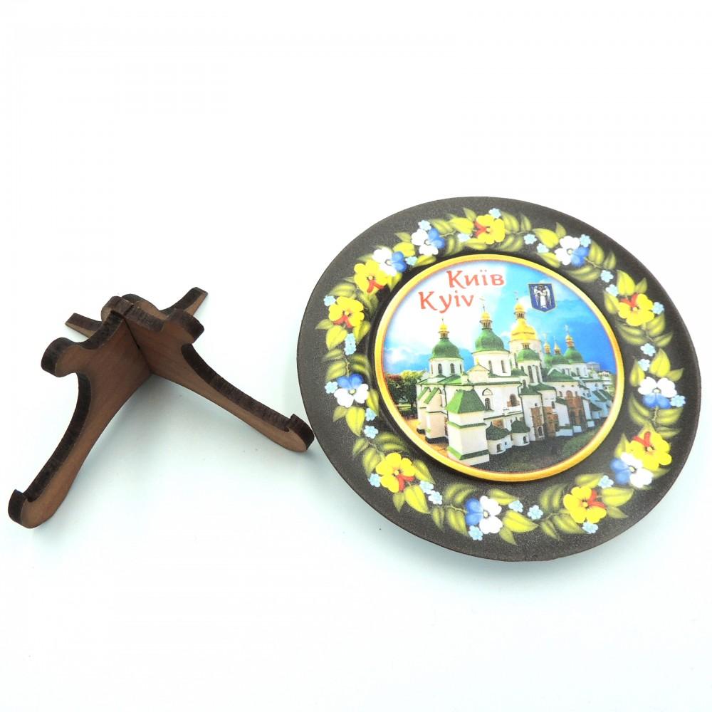 Сувенирная тарелка с платформой 85 мм Киев №1