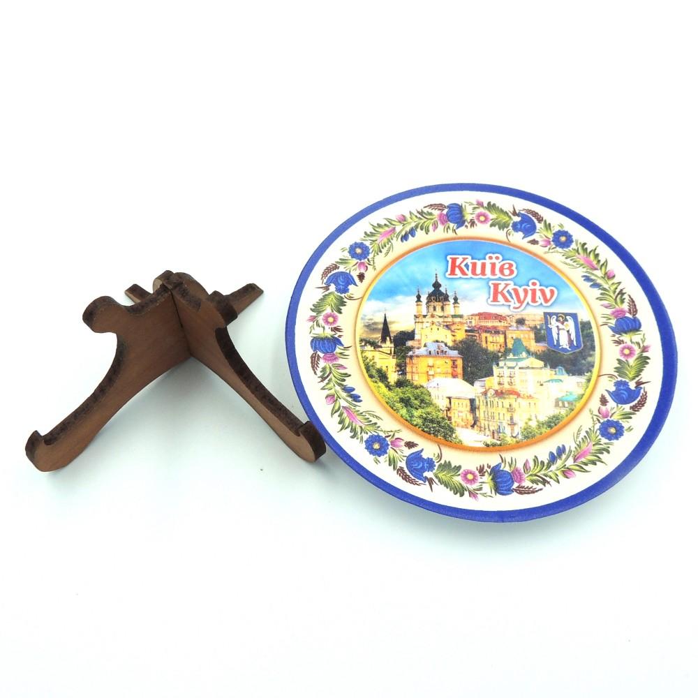 Сувенирная тарелка с платформой 85 мм Киев №2