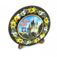 Сувенирная тарелка с платформой 85 мм Киев №3