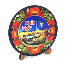 Сувенирная тарелка с платформой 85 мм Киев №5