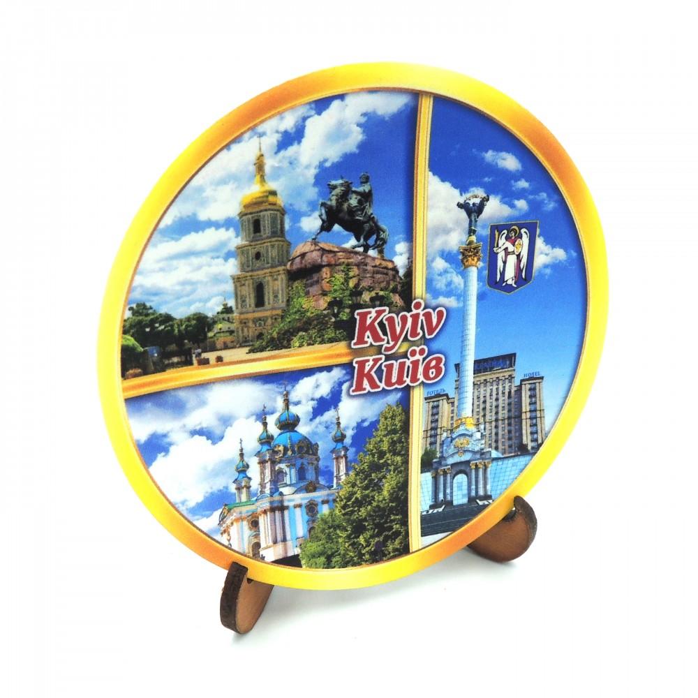 Сувенирная тарелка коллаж 85 мм Киев №8