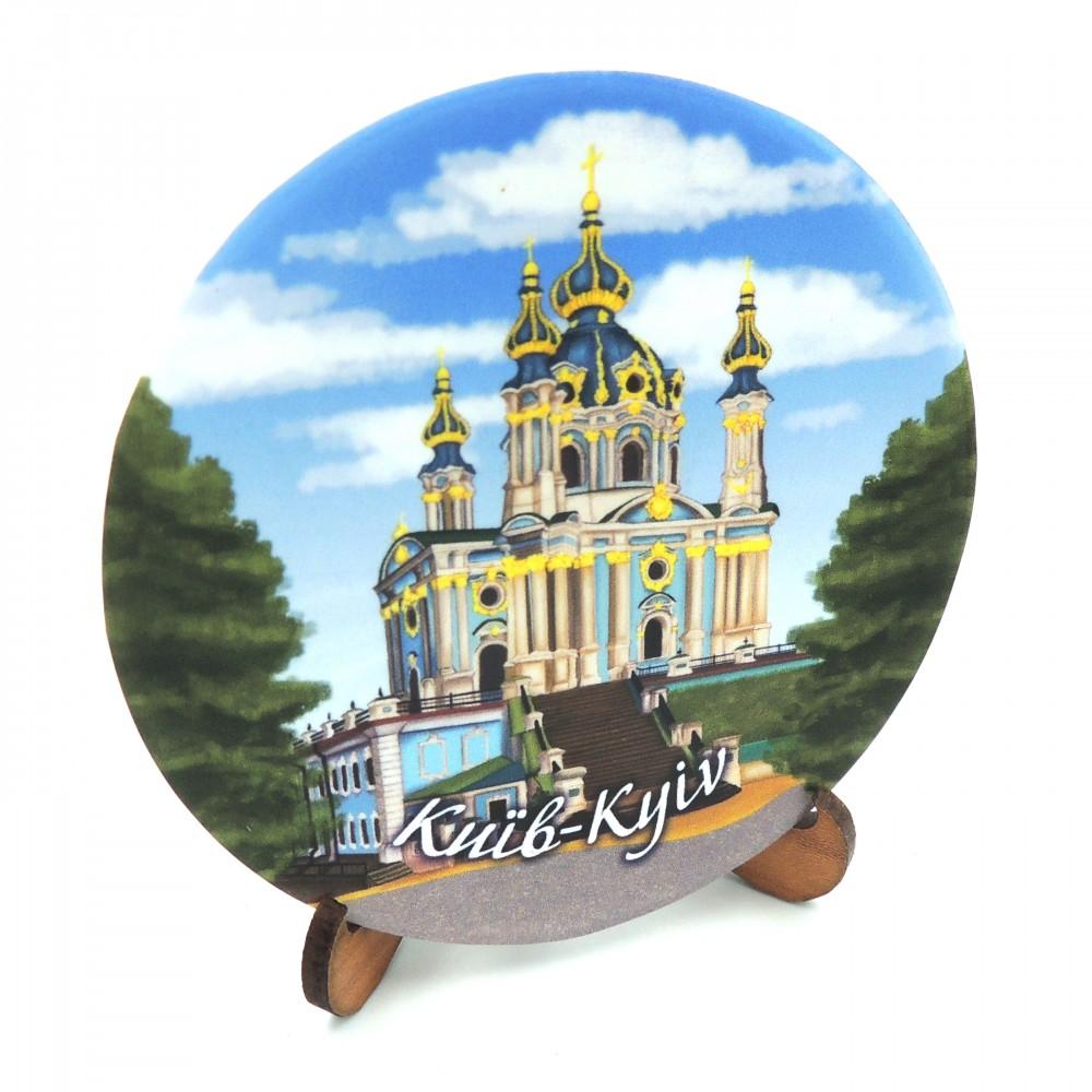 Сувенирная тарелка с плоским дном 85 мм Киев №9