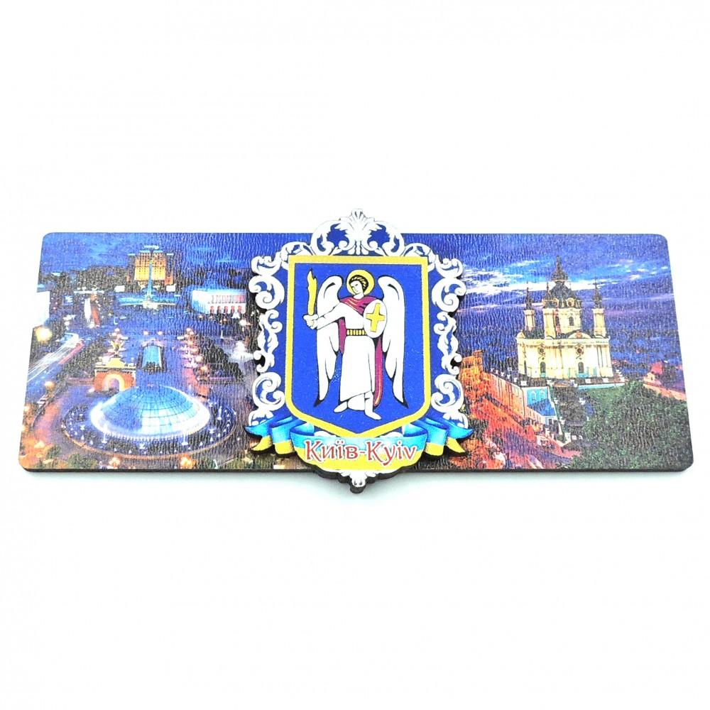 Магніт дерев'яний зі сріблом герб вечірній Київ