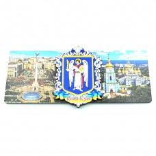 Магніт дерев'яний зі сріблом герб види Києва