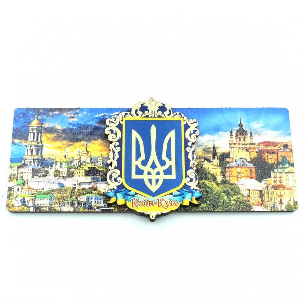 Магнит деревянный с золотом герб Украины панорама Киева
