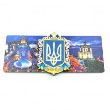 Магніт дерев'яний з золотом герб України вечірній Київ