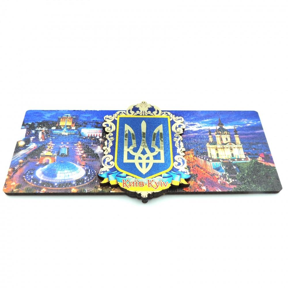 Магнит деревянный с золотом герб Украины вечерний Киев