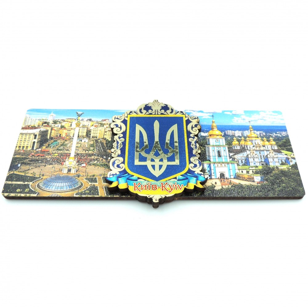Магніт дерев'яний з золотом герб України види Києва