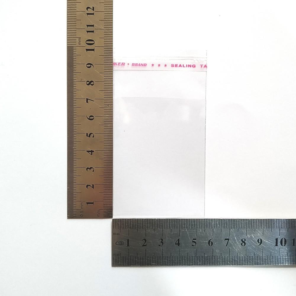 Пакет поліпропіленовий 55*70 мм з клейовою стрічкою