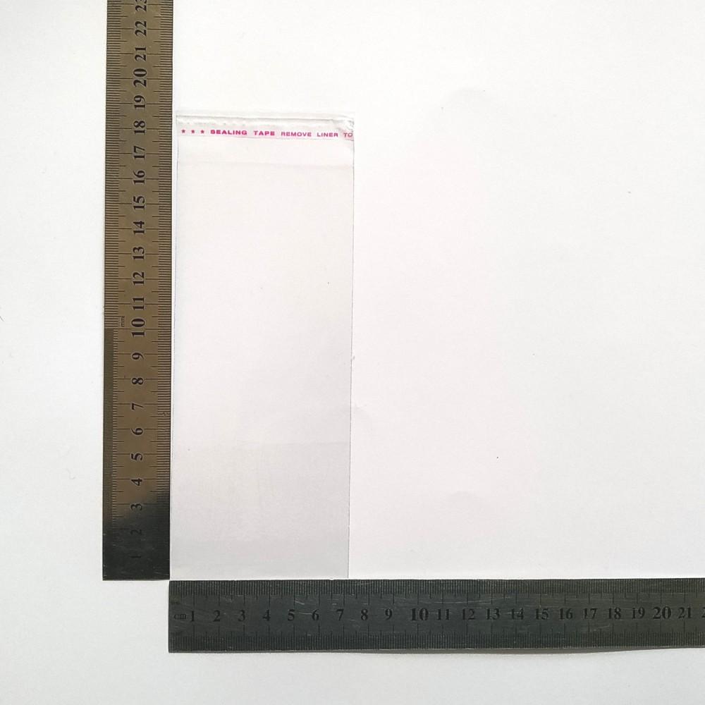 Пакет полипропиленовый 70*170 мм с клеевой лентой
