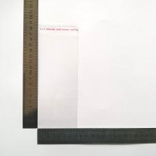 Пакет поліпропіленовий 70*170 мм з клейовою стрічкою
