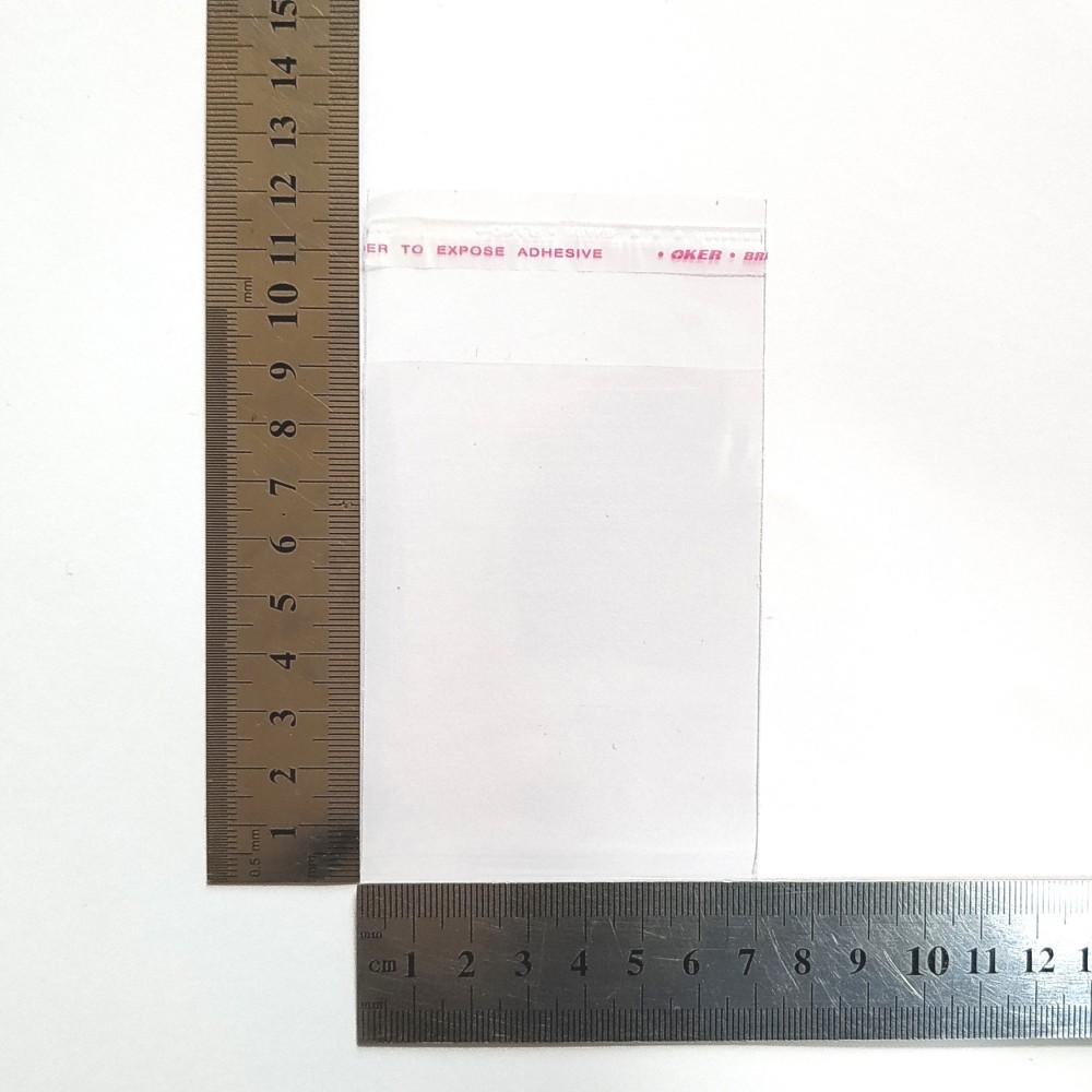 Пакет поліпропіленовий 70*90 мм з клейовою стрічкою