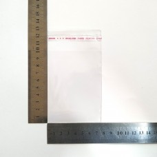 Пакет поліпропіленовий 75*100 мм з клейовою стрічкою