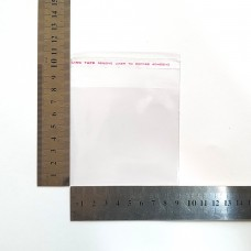 Пакет поліпропіленовий 90*80мм з клейовою стрічкою