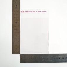 Пакет поліпропіленовий 95*120 мм з клейовою стрічкою