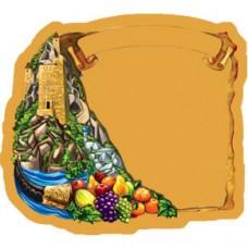 Керамічна заготовка для магніта - Фортеця і фрукти