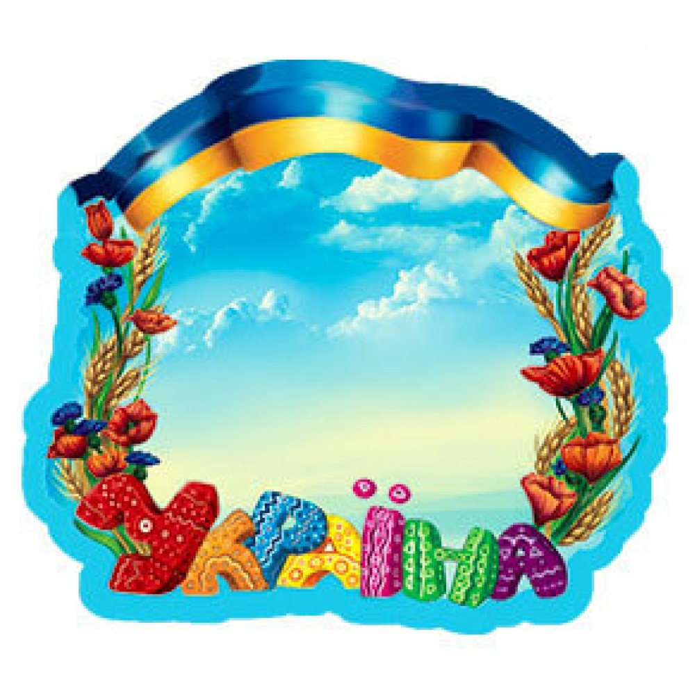 Керамическая заготовка для магнита - Украина
