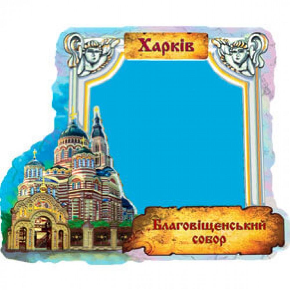 Керамическая заготовка для магнита - Харьков Благовещенский собор