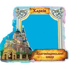 Керамічна заготовка для магніта - Харків Благовіщенський собор