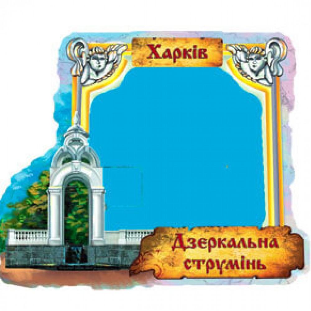 Керамическая заготовка для магнита - Харьков зеркальная струя