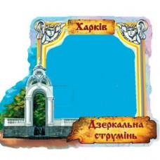 Керамічна заготовка для магніта - Харків Дзеркальний струмінь