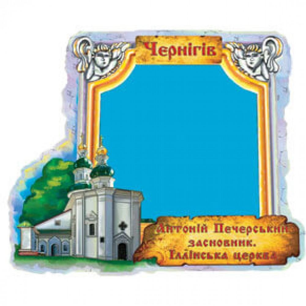 Керамічна заготовка для магніта - Чернігів Іллінська церква