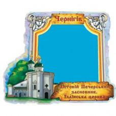 Керамическая заготовка для магнита - Чернигов Ильинская церковь