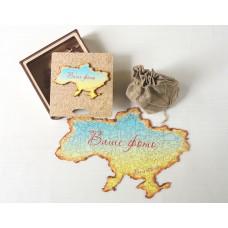 Незвичайний дизайнерський сімейний пазл для дорослих з дерева Україна в подарунковій коробці на замовлення
