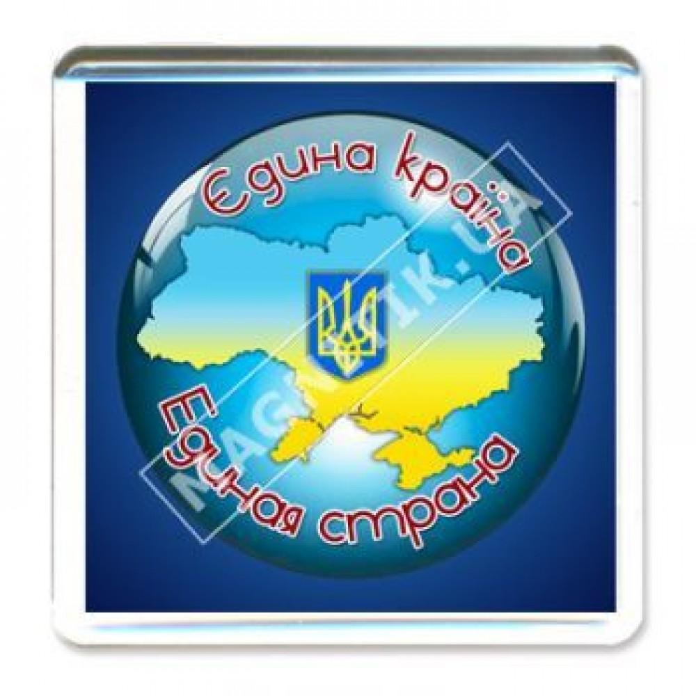 Магниты акриловые. Карта Украины