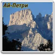 Акрилові магніти на холодильник з горою Ай-Петрі