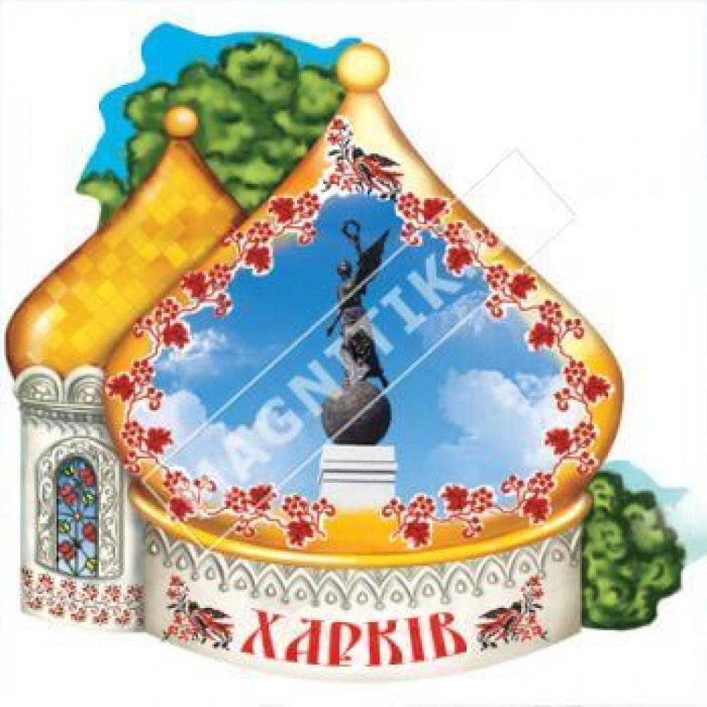 Магниты поликерамические. Харьков. Купол