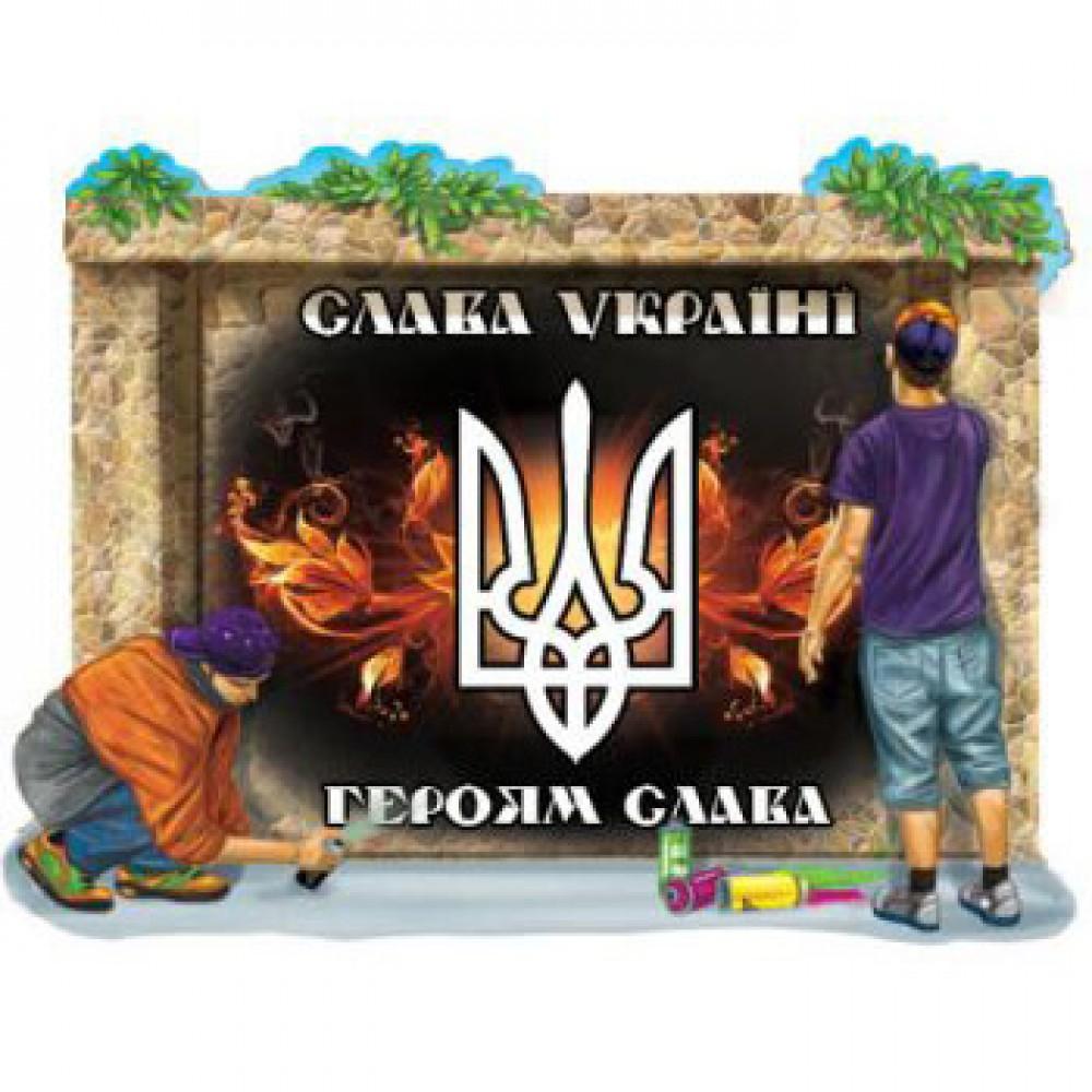 Керамічні магніти. Графіті. Слава Україні